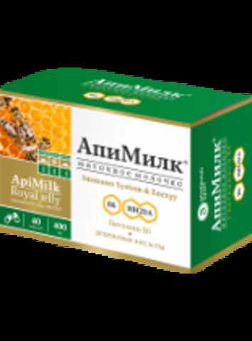 Маточное молочко с витамином В6 (20 капсул)