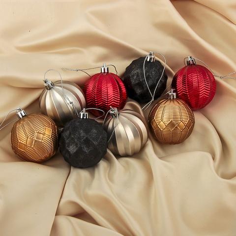 Набор ёлочных шаров