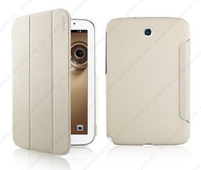Чехол-книжка Yoobao для Samsung Galaxy Note 8.0 N5100/ N5110 - Yoobao Slim Leather Case White