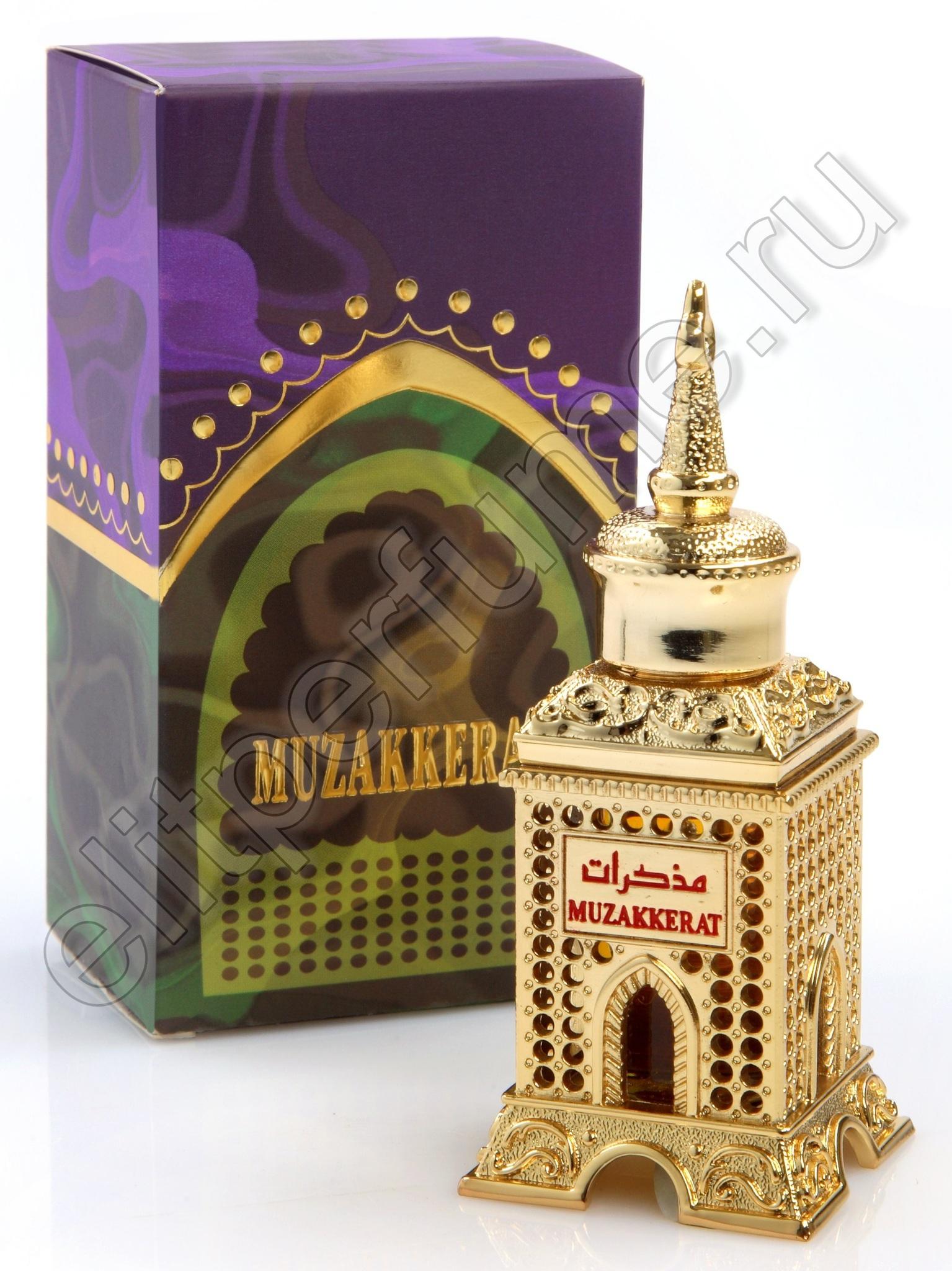 Музакерат Muzakkerat 12 мл арабские масляные духи от Аль Харамайн Al Haramain Perfumes