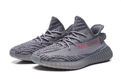 adidas Yeezy Boost 350 V2 'Beluga 2.0'