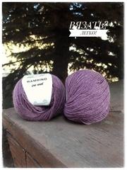 Пряжа Bambino Lux Wool