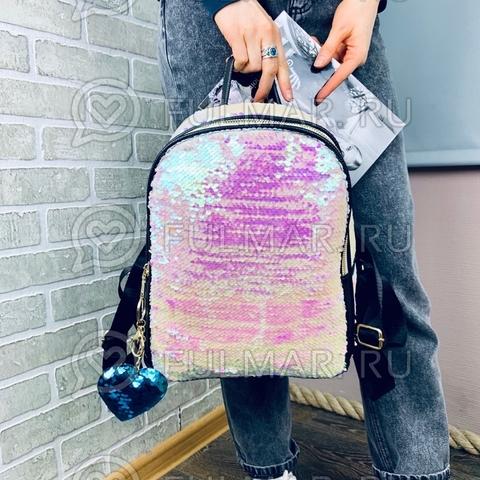 Рюкзак большой с пайетками меняющий цвет Перламутровый-Белый модель Мila Большая с брелком сердце