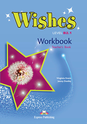 Wishes B2.1 - Teacher's WorkBook (overprinted) - рабочая тетрадь для учителя