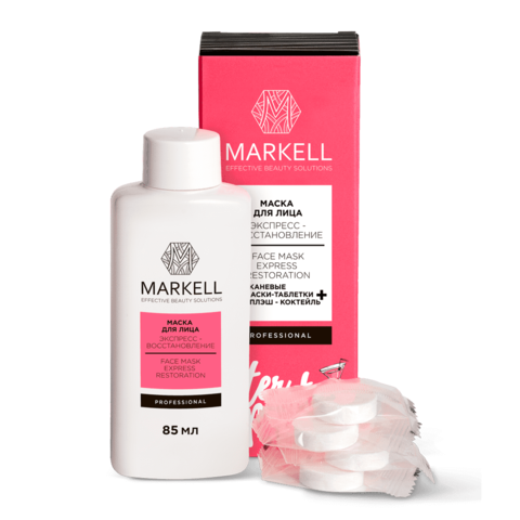 Markell Professional Маска для лица Экспресс-восстановление 85мл