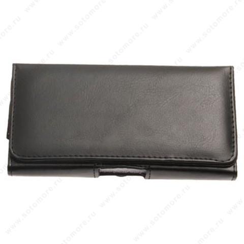 Чехол-кобура горизонтальная для телефона размер 5.5'' черный