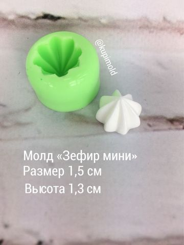 Крем полимерная глина