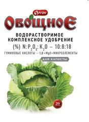 """""""Ортон-Овощное"""" для капусты (20 гр)"""