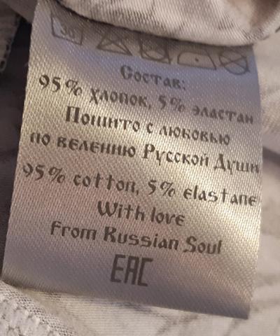 """Men's trunks VELIKOROSS """"Grey ornament"""""""