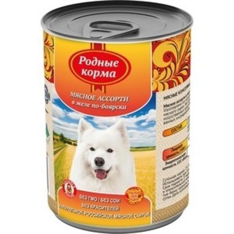 Родные Корма консервы для собак мясное ассорти в желе по-боярски 970 г