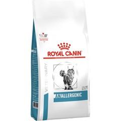 Royal Canin Anallergenic (2 кг)сухой корм для взрослых кошек при  пищевой аллергииеской