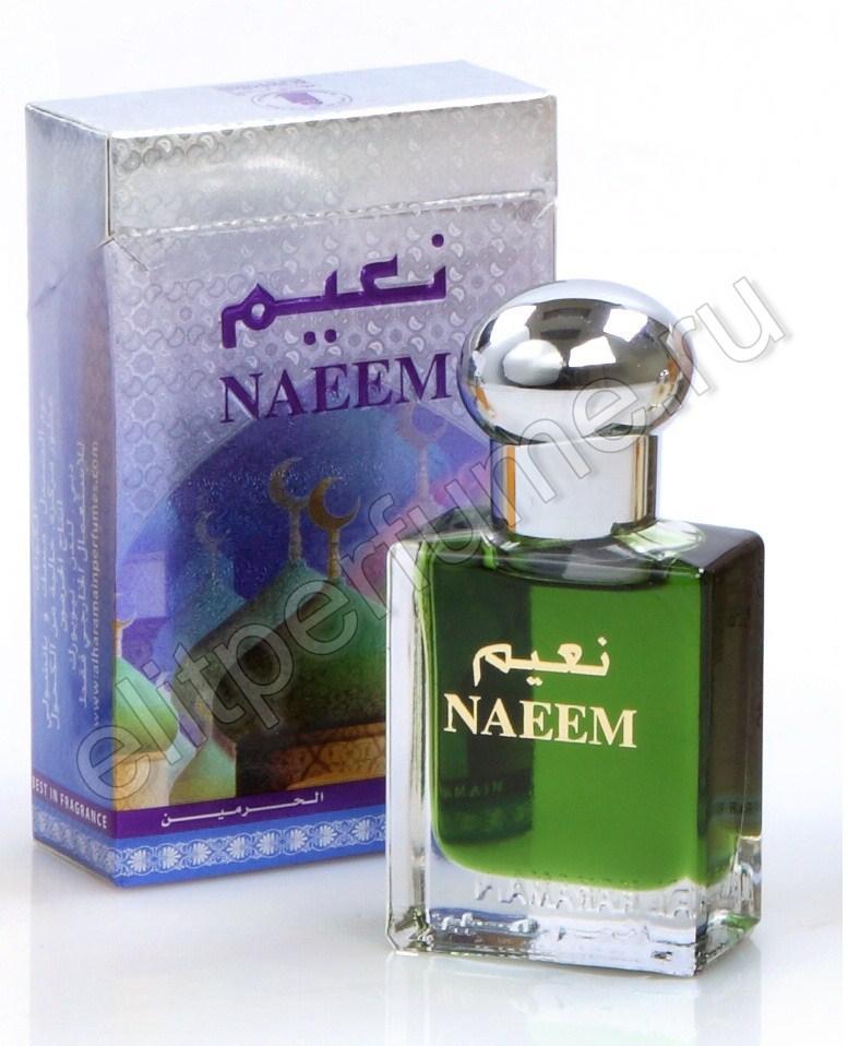 Наим Naeem 15 мл арабские мужские масляные духи от Аль Харамайн Al Haramain Perfumes
