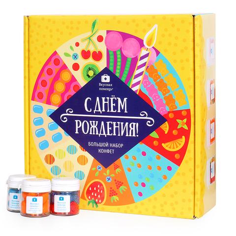 Большой набор конфет «С Днём Рождения!»