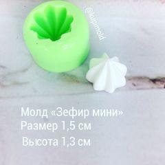 Молд Крем