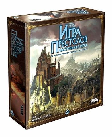 Игра Престолов - 2-е издание (новая версия)