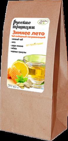 Чай имбирный 'Зимнее лето', 40г ТМ 'Здоровая еда'