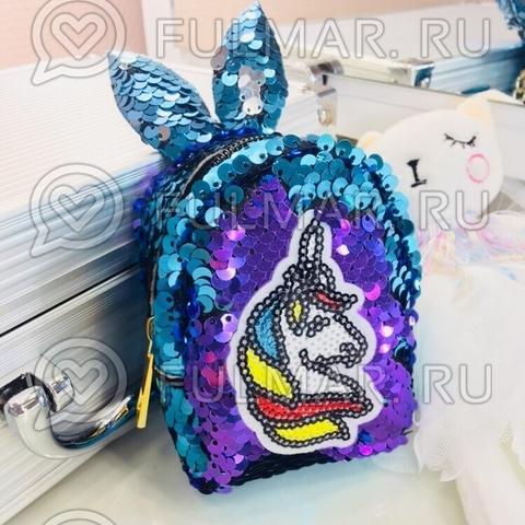 Ключница-брелок-кошелек для мелочи с пайетками меняющая цвет Голубая-Розовая Зайка нашивка Единорог