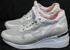 Туфли сникерсы Topas 4C-8045 Silver.