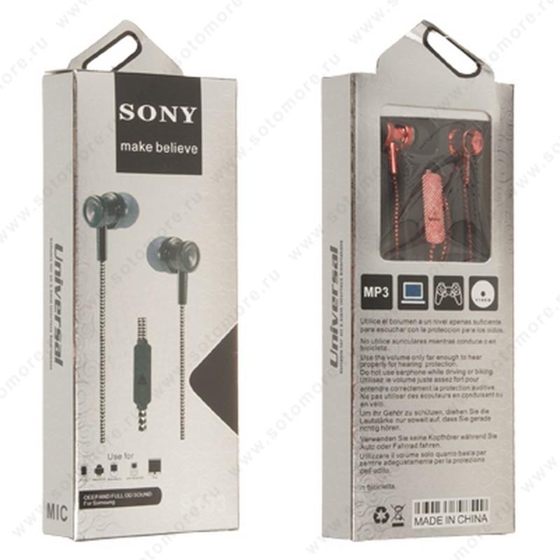 Наушники Sony S103 проводные с микрофоном и кнопкой ответа красный