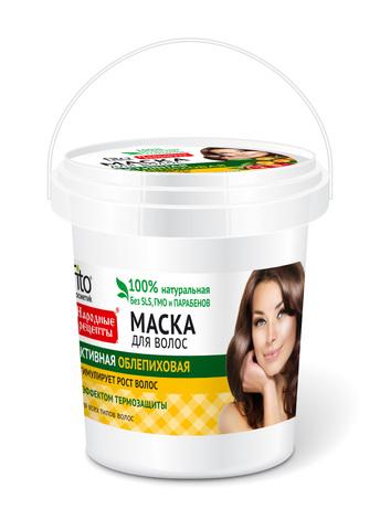 Фитокосметик Народные рецепты Маска для волос Активная облепиховая 155мл