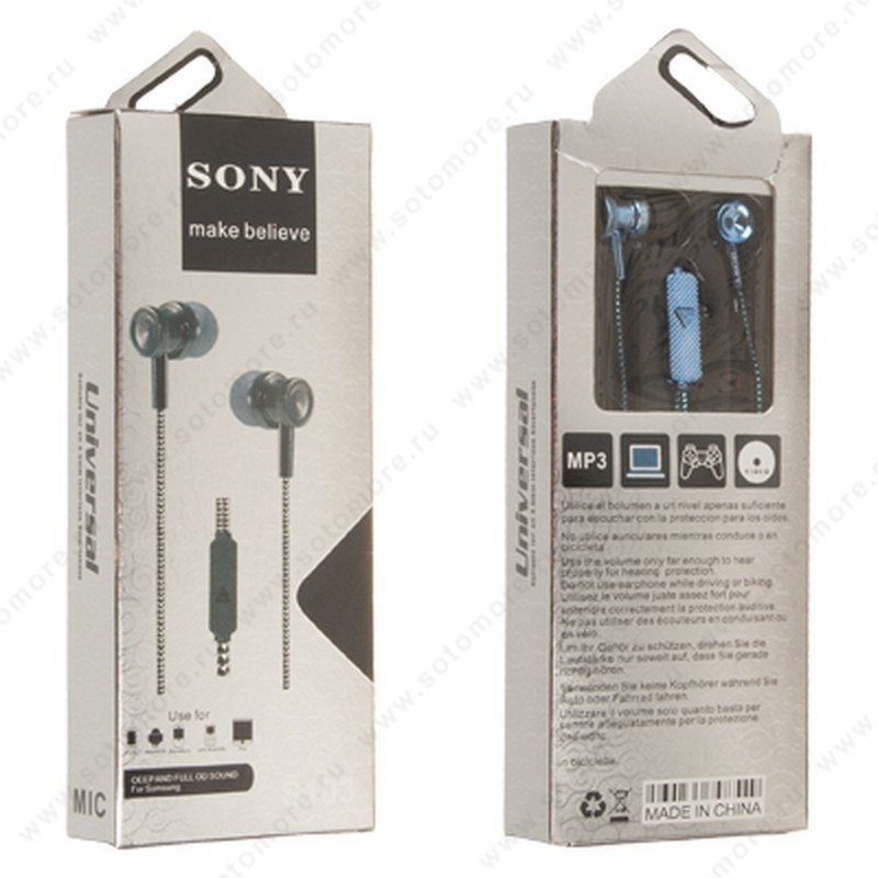 Наушники Sony S103 проводные с микрофоном и кнопкой ответа синий