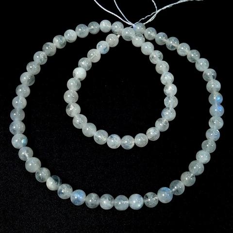 Бусины лунный камень АА шар гладкий 6 мм 33 бусины