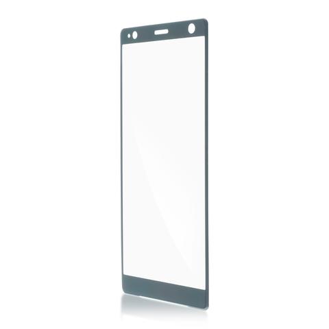 Защитное стекло для Xperia XZ2 зелёного цвета