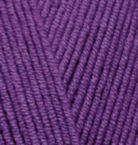 Пряжа Cotton gold (Alize) 44 Темно-фиолетовый, фото