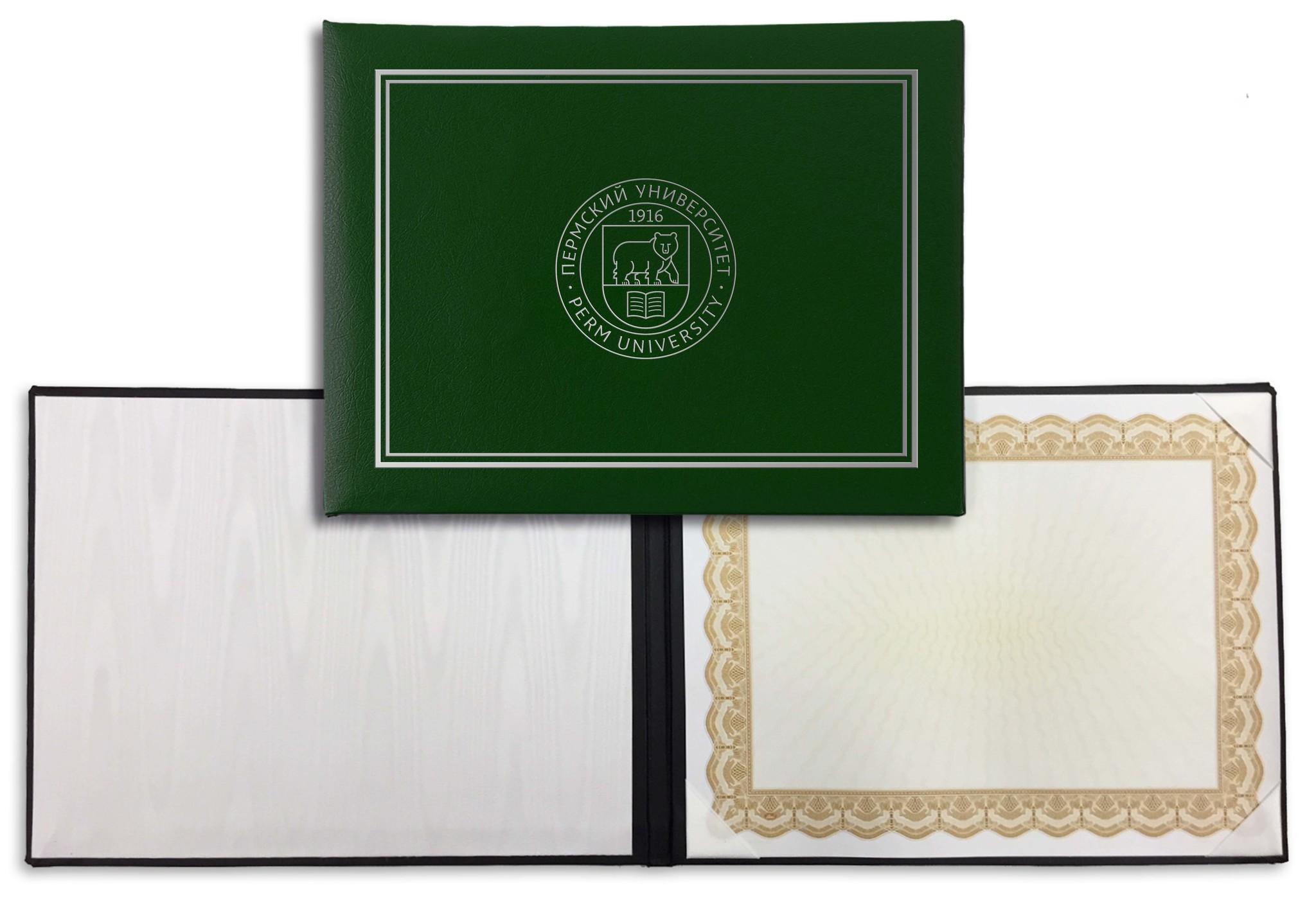 Папка обложка «Эстет» для сертификата/вкладыша с логотипом