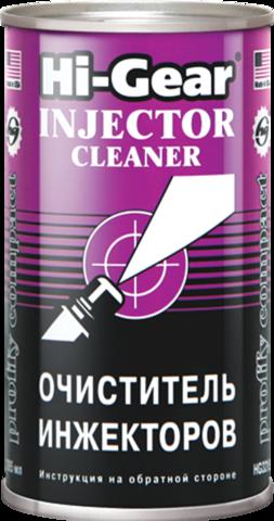 3215 Очиститель инжекторов ударного действия  PROFI COMPACT INJECTOR CLEANER 295 мл(a), шт
