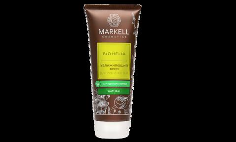 Markell Bio-Helix Увлажняющий крем для рук и ногтей с муцином улитки 75мл