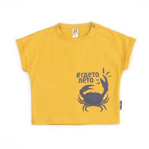 Комплект футболка и шорты-гаремы