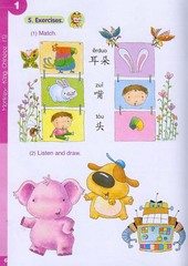 Monkey King Chinese (School-age edition) 1B with 1CD