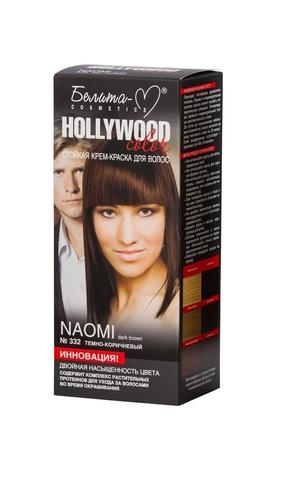 Белита-М Hollywood Color Крем-краска 332 Наоми (темно-корич.)
