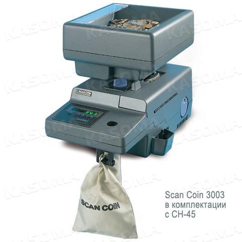 Счетчик монет Scan Coin 3003