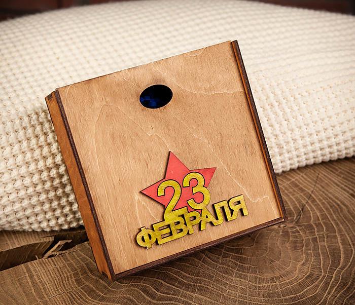 BOX214-2 Деревянная подарочная коробка к 23 февраля (17*17*7 см)