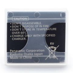 Аккумулятор Panasonic DMW-BCK7E