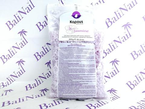Гелевый воск в гранулах с ароматом «Жасмин» Kapous, 800 гр