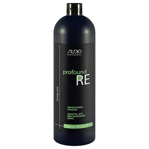Kapous, Шампунь для восстановления волос Profound RE, 1000 мл
