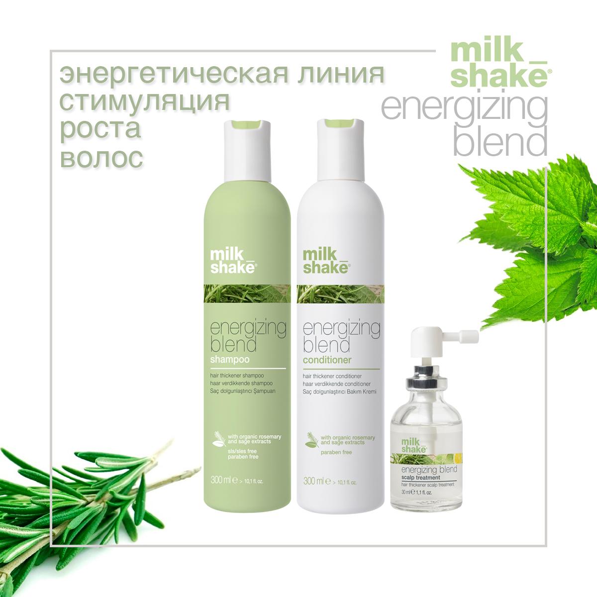набор #7 для стимулирования роста волос Energizing kit