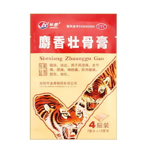 Пластырь JS Shexiang Zhuanggu Gao (тигровый усиленный), 4 шт.