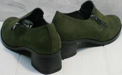 Зеленые туфли под брюки женские демисезонные Miss Rozella 503-08 Khaki.