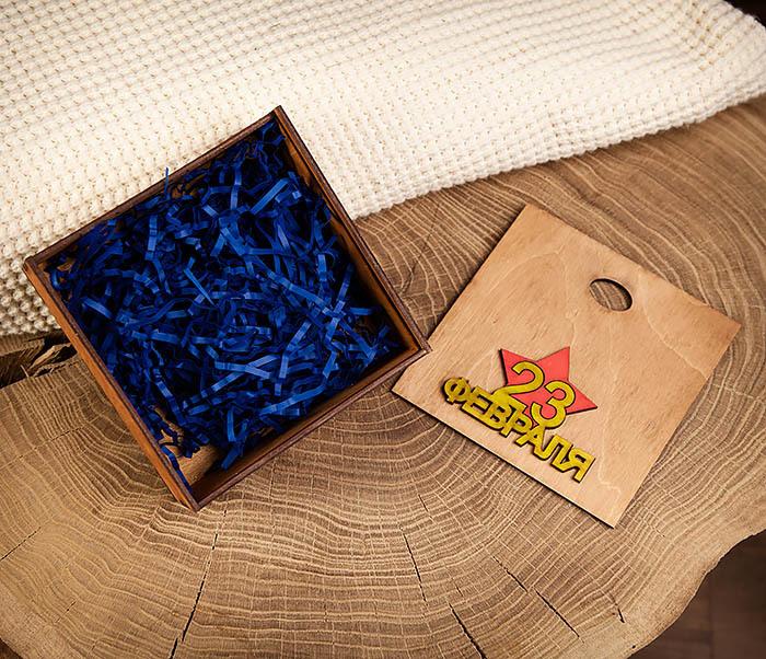 BOX214-2 Деревянная подарочная коробка к 23 февраля (17*17*7 см) фото 05