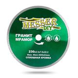 Алмазный диск MESSER-DIY диаметр 230 мм со сплошной режущей кромкой для резки гранита и мрамора