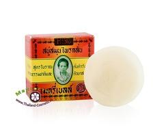 Легендарное мыло по старинным рецептам  на основе экстрактов целебных трав, Мадамe Heng