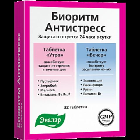 Биоритм антистресс 24 день/ночь №32
