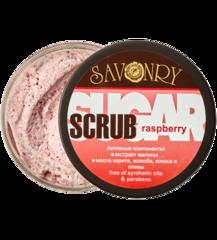 Сахарный скраб Raspberry (малина), 300g ТМ Savonry