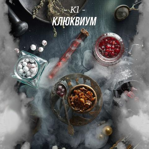 Табак Daily Hookah Клюквиум 250 г