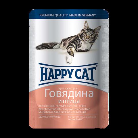 Happy Cat Консервы для кошек с говядиной и птицей (пауч)