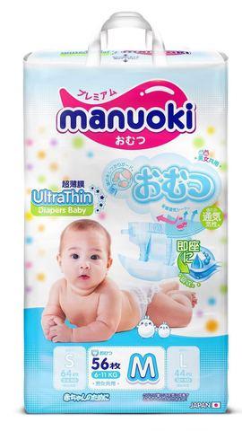 Подгузники MANUOKI, 6-11 кг (M)
